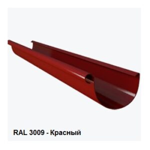 jelob-plastikoviy-river-krasniy-350
