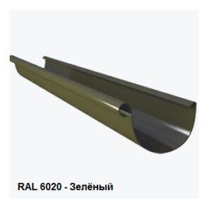 jelob-plastikoviy-river-zeleniy-350
