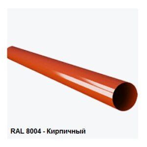 truba-vodostochnaya-plastikovaya-river-kirpichniy-350
