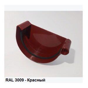zaglushka-jeloba-pravaya-plastikoviy-river-krasniy-350