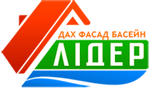 Лідер - Киев, Винница