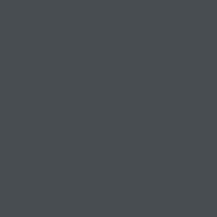 Металлочерепица ruukki frigge RR-23 Горный серый