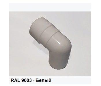 koleno-plastikoviy-river-beliy-350