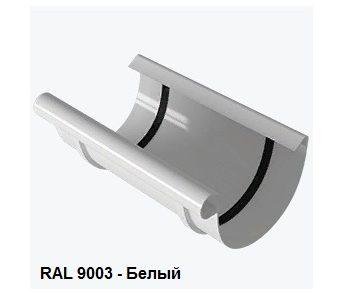 soedinitel-jeloba-plastikoviy-river-beliy-350
